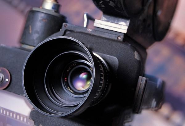 FILM & DRONE